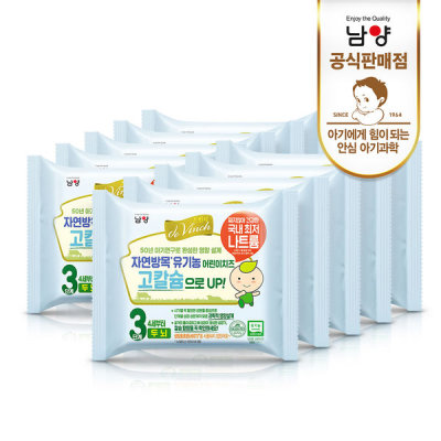 [드빈치] 드빈치 아기치즈 3단계 100매 (4세부터)