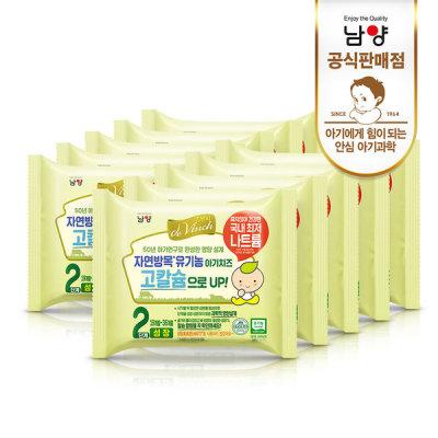 [드빈치] 드빈치 아기치즈 2단계 100매 (19-36개월)