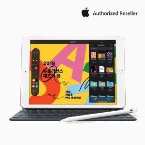 애플 아이패드7th 10.2형 32GB Spacegray MW742KHA