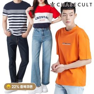 체이스컬트 다시여기세일가 싹쓰리찬스 티셔츠/팬츠