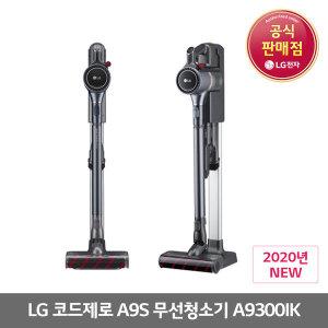LG 코드제로 A9S 무선청소기 A9300IK 신모델 공식판매
