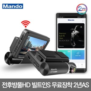 X7 블랙박스 무료장착 32G LCD빌트인캠 와이파이/AS2년