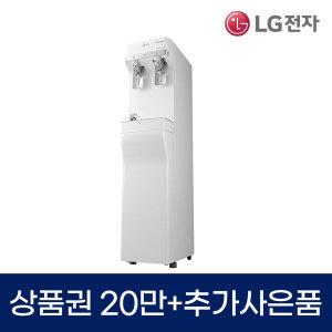 직수형 냉온 정수기렌탈 WS400GW 스텐드형 업소정수기