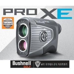 카네정품 부쉬넬 거리측정기 PRO XE출시 CR2 이벤트
