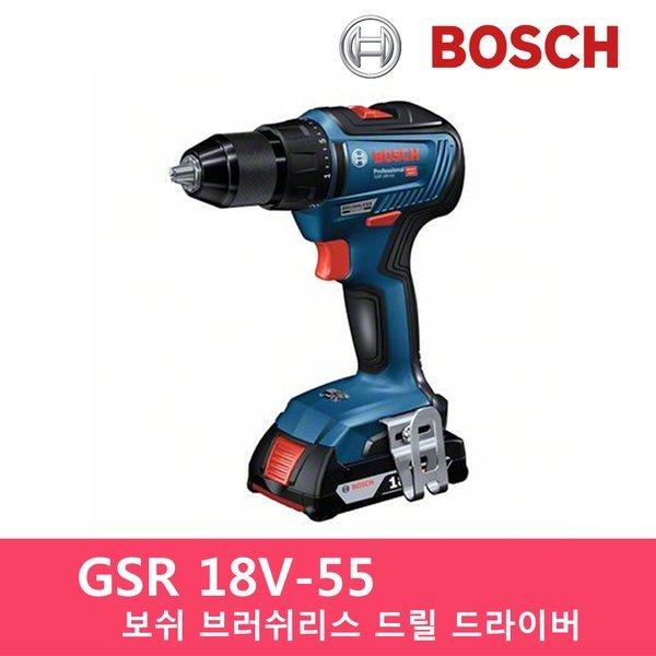 GSR18V-55 18V 3.0ah 브러쉬리스 충전 드릴 드라이버