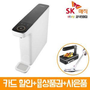렌탈 미니 정수전용 정수기 월16900원 WPU-2100C