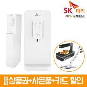 렌탈 카운터탑 직수 정수기 월23900원 WPU-A900C/F