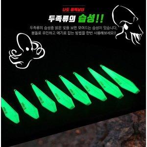 키우라 쉴드야광봉돌 문어 갑오징어 쭈꾸미 발광봉돌