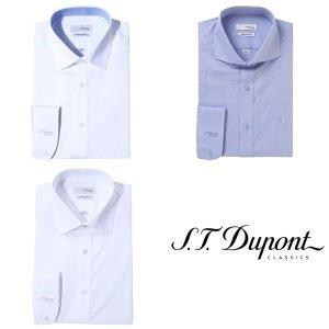 듀퐁-남성셔츠   2매셋트 듀퐁긴소매슬림핏 3종택2