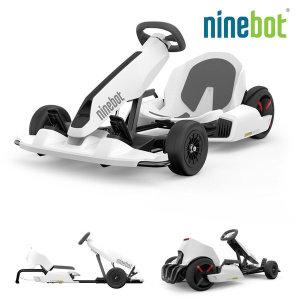 나인봇 고카트 키트 + ninebot 미니프로 화이트 관포