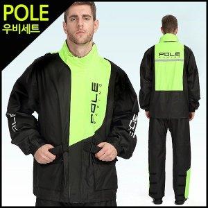 KOCHA 폴레이싱 우비 상하세트 성인 남성 우의 비옷