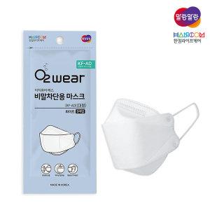 한컴 KF-AD 비말차단 마스크 30매 (5매입 X 6set)