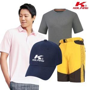 3900원 여름 특가 티셔츠/바지 세일전