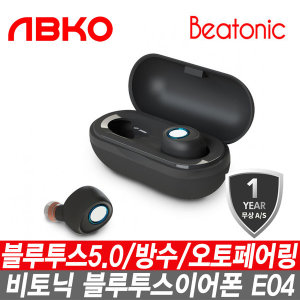 ABKO 앱코 비토닉 블루투스이어폰 E04 블랙