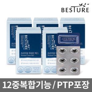 프리미엄 루테인 맥스 30캡슐x5박스 12중복합기능성