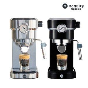 맥널티 에스프레소 반자동 커피머신 MCM-6851