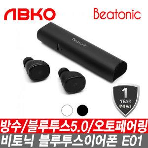 ABKO 앱코 비토닉 블루투스이어폰 E01 블랙