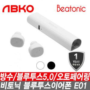 ABKO 앱코 비토닉 블루투스이어폰 E01 화이트