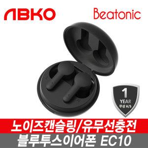 ABKO 앱코 비토닉 블루투스이어폰 EC10 ANC 블랙