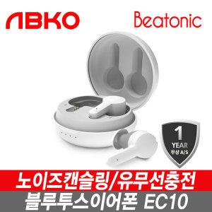 ABKO 앱코 비토닉 블루투스이어폰 EC10 ANC 화이트