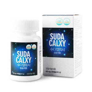 수소칼슘 수다캘럭시 수소수 먹는수소 뼈건강 수소캡슐