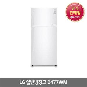 LG판매점 (JS) 일반냉장고 B477WM