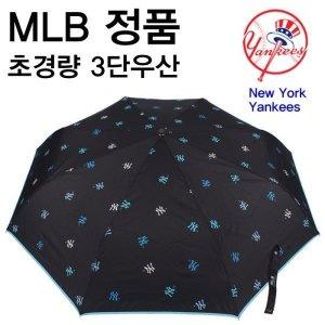 MLB  정품 로고패턴 초경량 3단수동우산3321
