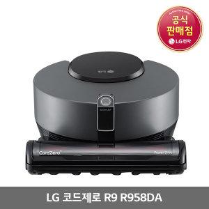 LG 코드제로 R9 R958DA 배터리 1개 홈가드 듀얼아이