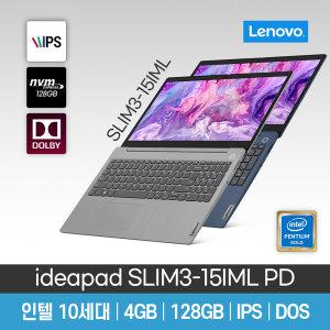 SLIM3-15IML PD 펜티엄/SSD128G