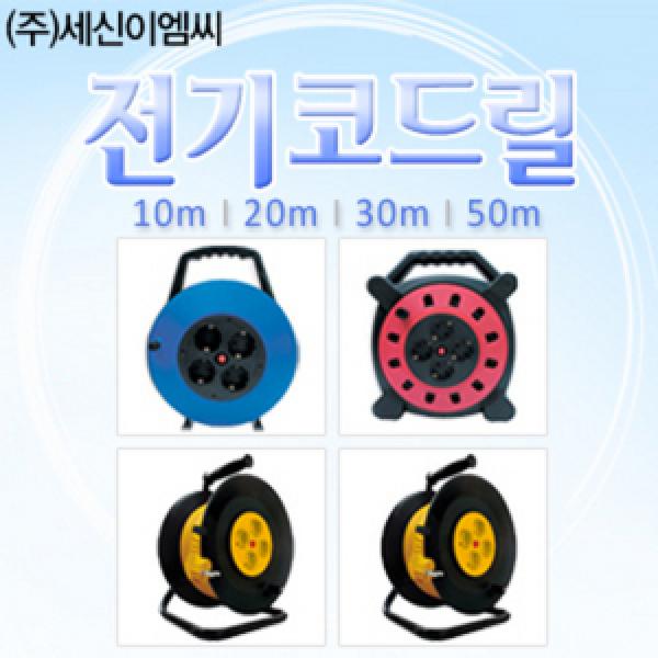세이즈 캠핑 전기멀티탭케이블릴10 20m리드코드연장선