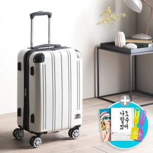 여행용 캐리어 확장 TSA 더블휠 여행가방 기내용 대형