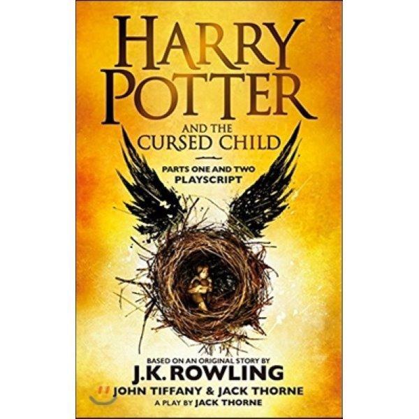 Harry Potter and the Cursed Child - Part I   II (영국판) : 해리 포터와 저주 받은 아이 대본집...