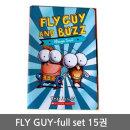 영어 원서 FLY GUY AND BUZZ-full set