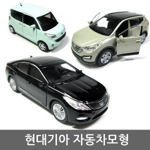 현대자동차 미니카 팰리세이드 장난감자동차 모형선물
