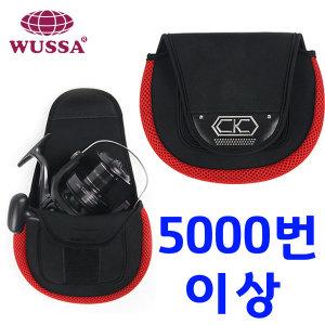 CK 특대 시마노 스텔라 액티브캐스트 릴케이스 릴가방