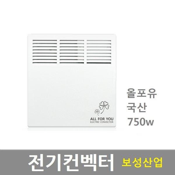 전기컨벡터 올포유 화장실동파방지 BA-750S 750w