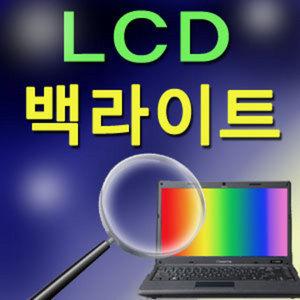산업용 노트북 모니터 TV용 백라이트CCFL