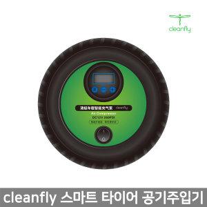 샤오미 cleanfly 스마트 타이어 공기주입기 공기압체크