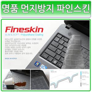 MSI 크리에이터 17M A10SD-i7 WIN10 키보드덮개 F14