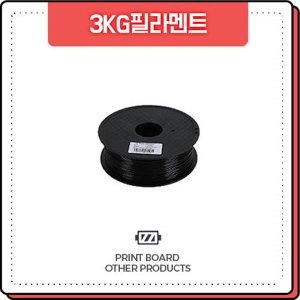3KG PLA필라멘트1.75mm 흰색