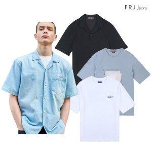 에프알제이  모다아울렛  FRJ  여름최종특가 티셔츠/데님 파격세일 2천원대부터~