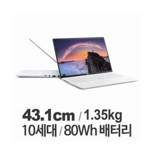 LG전자 2020 그램17 17ZD90N-VX70K