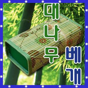 6230 통풍 바이오칩베개/레자베개/청대베개/왕골베개