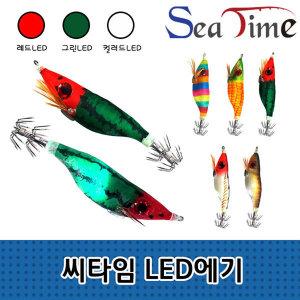 LED 전자에기 고기능 쭈꾸미 갑오징어 수박그린-e