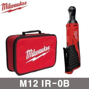 밀워키 M12 IR-0B 충전 라쳇 깔깔이 전동 임팩
