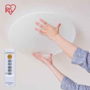 아이리스 LED방등 거실등 형광등 리모컨 CL12DL-5.0