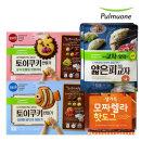아이간식세트(토이쿠키2박스+핫도그5개+고기만두2봉)