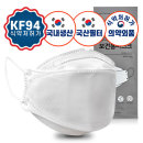 KF94 4중필터 마스크 50매 (개당 798원 특가) 개별포장