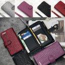 LG V50 케이스 지퍼 가죽 악어 무늬 크로커 스타일