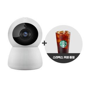 200만 화소 스마트 홈CCTV 유무선 와이파이 홈캠 미캠